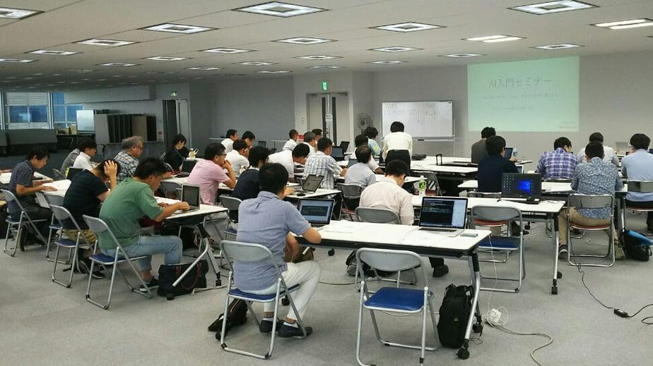 AI研究所が開催しているAI(人工知能)セミナーの紹介