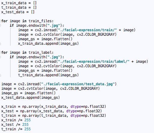 【プログラミングコード解説】人の表情をディープラーニング