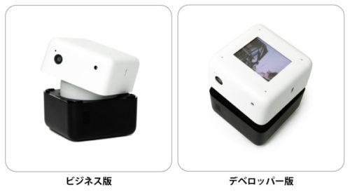 AIアシスタント「PLEN Cube」、予約受付開始へ!