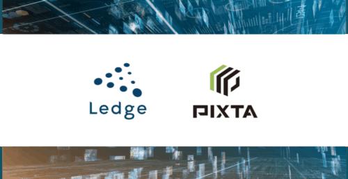 AIコンサルティングのレッジとPIXTAが協業したAIプロジェクトとは?!