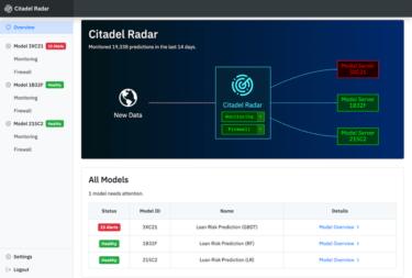 AI品質保守を効率的に実現する「Citadel Radar」β版をご紹介!